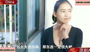 China AV Chinese AV Chinese partition Chinese AV Chinese China